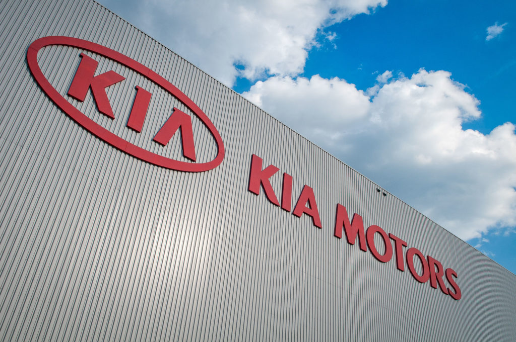 Photo usine automobile Kia Zilina